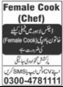 Defense Lahore Jobs 2021 for Female Cook Latest Jang News