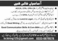 Assistant, Manager, Receptionist & Security Guard Jobs 2021 In Pakistan Latest