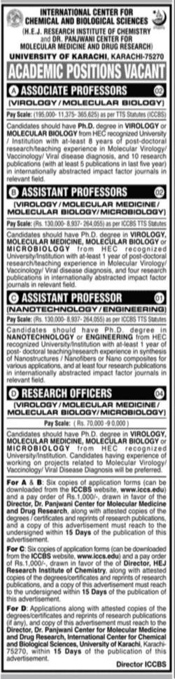 UOK Jobs 2021-International Center For Chemical & Biological Sciences Jobs