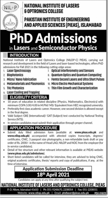 Pakistan Institute Of engeenering and applied scienceAdmissions 2021
