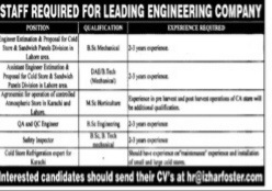 Leading Engineering Company Jang Newspaper Jobs 2021 Today
