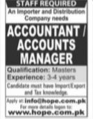 Accountant/Accounts Manager Jang Jobs 2021 Advertisement Latest