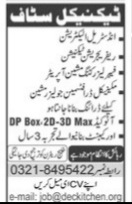 Technical Staff Jobs April 2021 Advrts