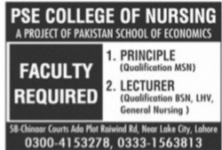 PSE College of Nursing Faculty Required Admissions Advertisement 2021