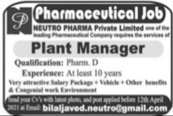 Pharmaceutical Jobs 2021 for Plant Manager Apply Online Latest