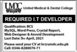 UMDC Jobs 2021 for IT Developer Latest United Medical College & Dental College Ads