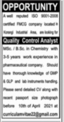 Quality Control Analyst Jobs 2021 In Pakistan Latest Advertisement