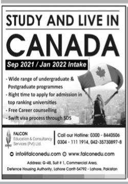 FALCON Education & Consultancy Services (PVT)Ltd Admissions 2021