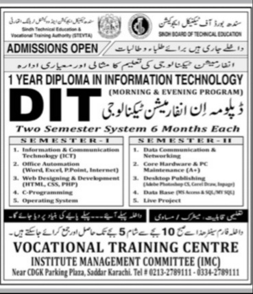 Sindh Technical Education & Vocational Training Authority Admissions 2021