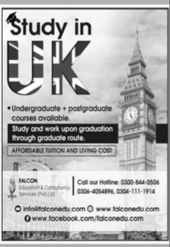 FALCON Education & Consultancy Services (PVT)LTD (Study in UK) Admissions 2021