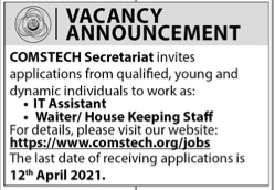 Committee on Scientific and Technological Cooperation Jobs 2021