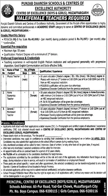 Latest Teaching Jobs in Punjab - Punjab Daanish Schools & Centres of Excellence Authority