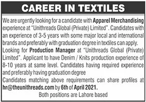 Unithreads Global (Private)Limited Jobs 2021