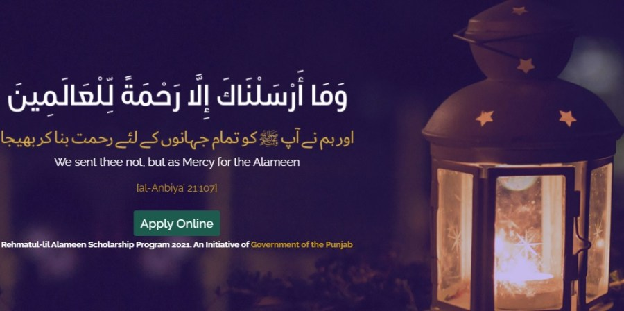 Rehmatul-lil Alameen Scholarship Program 2021 by Government of Punjab