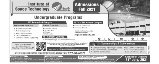 Institute of technology Admissions advertisement 2021