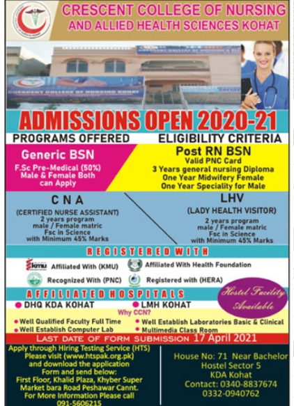 Crescent College of Nursing and Allied Health Sciences Kohat Admissions 2021
