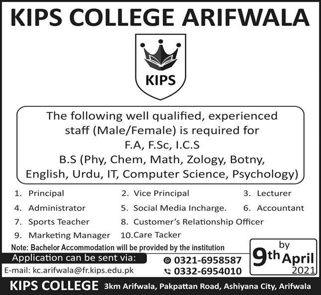 Kips College Arifwala Jobs 2021 Apply Online Latest