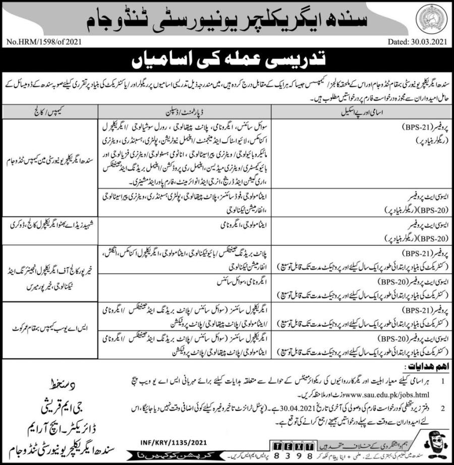 Sindh Agricultural University Tandojam Jobs 2021 Apply Online