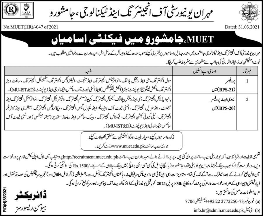 MUET Jamshoro Jobs 2021 Apply Online Latest www.muet.pk