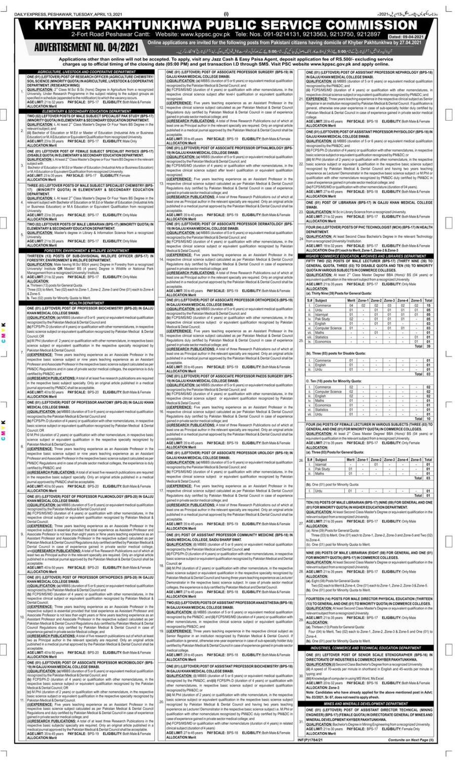 KPPSC Jobs April 2021 Advrts