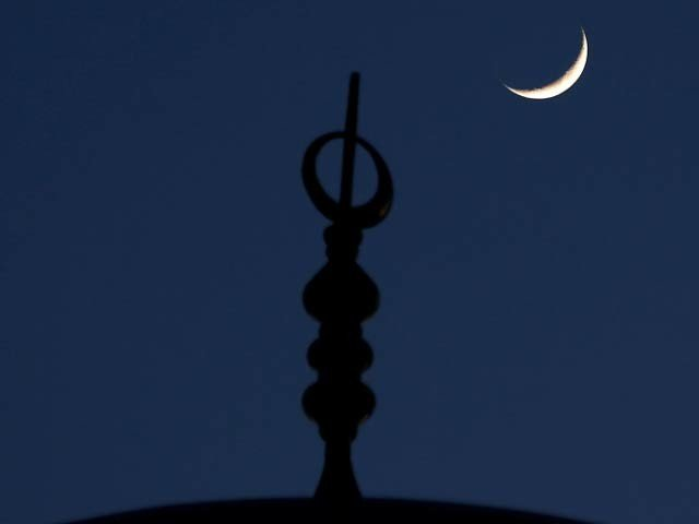 The month of Ramadan has not been observed in Saudi Arabia