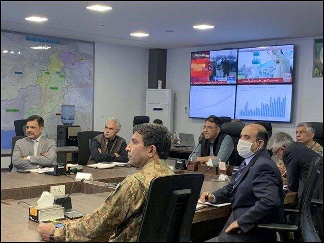 NCOC meeting; Complete lockdown in Corona-affected areas postponed