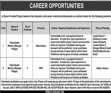 National TB Control Programme Jobs 2021 Latest Pakistan