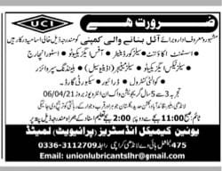 Union Chemical Industries Pvt Ltd. Jobs 2021 Apply Online