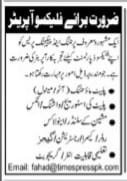 Printing & Packaging Press Jobs 2021 For Operators Latest Jang News