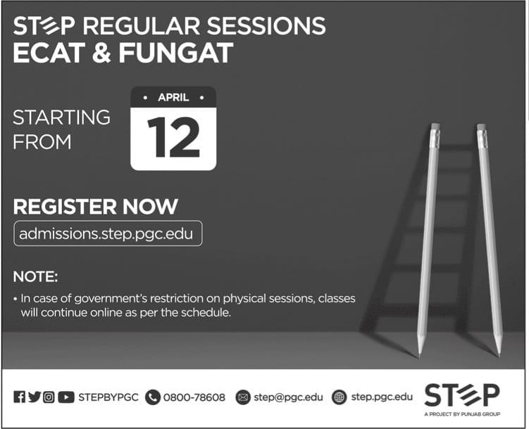 STEP REGULAR SESSIONS ECAT & FUNGET ADMISSIONS 2021