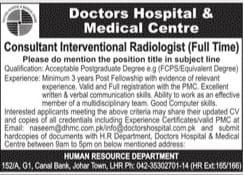 Jang Jobs 2021 Ads Lahore - Doctors Hospital & Medical Centre