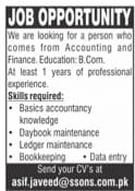 Latest Private Jobs in Pakistan for Accounting and Finance (B.Com)