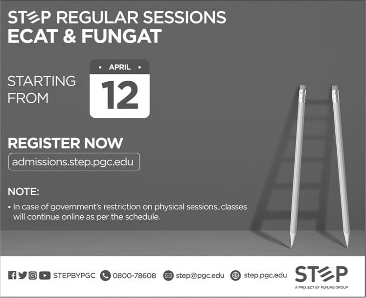 admissions.step.pgc.edu Apply Online ECATE & Fungat Admissions 2021