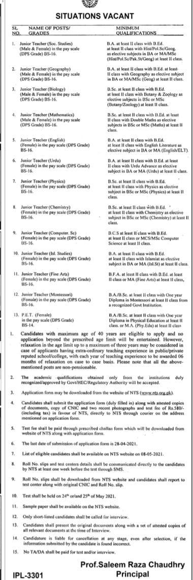 DPS & Inter College Lahore Jobs 2021 For Junior Teachers Apply Via NTS