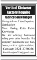 Vertical kintwear Factory Required Manager jobs 2021 latest advertisement