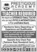 Prestigious Academy Rawalpindi jobs 2021 latest advertisement