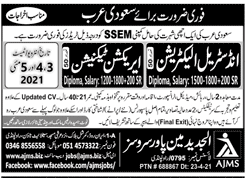 Today Saudi Arab Jobs 2021 For Technicians Latest Advertisement