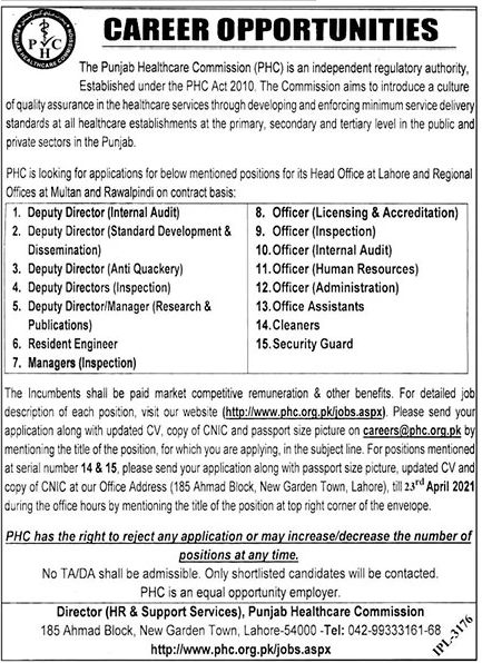 PHC Lahore Jobs April 2021 Advrts