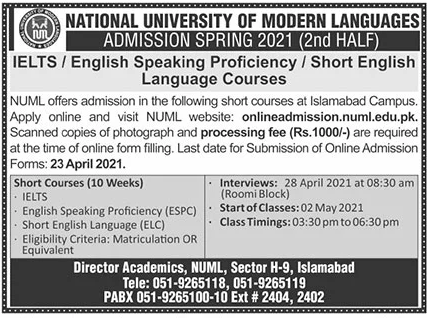 National University Of Modern Languages Admissions Spring 2021(2nd Half)
