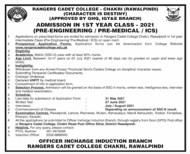 Rangers Cadet College Chakri Rawalpindi Admissions 2021