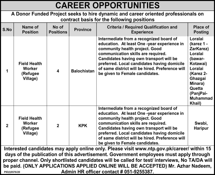 www.ntp.gov.pk Jobs 2021 For Field Health Worker Latest Pakistan