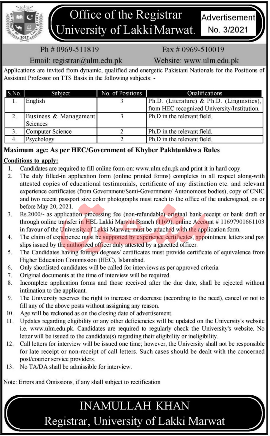 University of Laki Marwat jobs 2021 latest advertisement