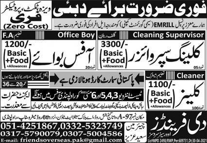 Semi Government Jobs in Dubai May 2021 advertisement