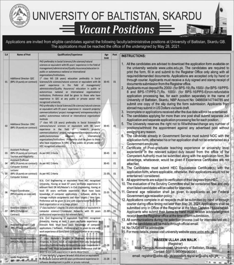 University Of Baltistan, Skardu (UOBS) Jobs For Additional Director, Assistant Professor, Lecturer & Others May 2021 Advertisement