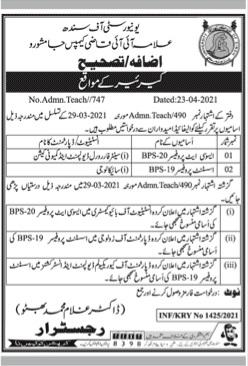 University of Sindh Jobs for Associate Professor & Assistant Professor April 2021 Advertisement