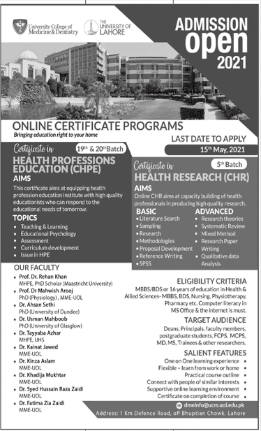 Lahore Admissions Open Health Professions Education & Health Research May 2021 Advertisement