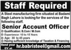 Lahore Jobs 2021 For Senior Account Officer Latest Advertisement