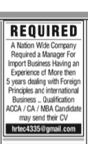 Manager Jobs 2021 May Apply hrtec4335@gmail.com Latest