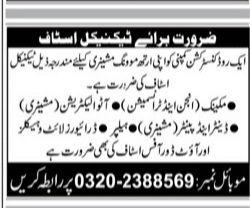 Construction Company Jobs 2021 May For Technical Staff Latest