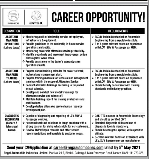 Regal Automobile Industries Limited Lahore Jobs 2021 For Assistant Manager Operators,Assistant Manager Training,Diagnostic Technician May Apply Online